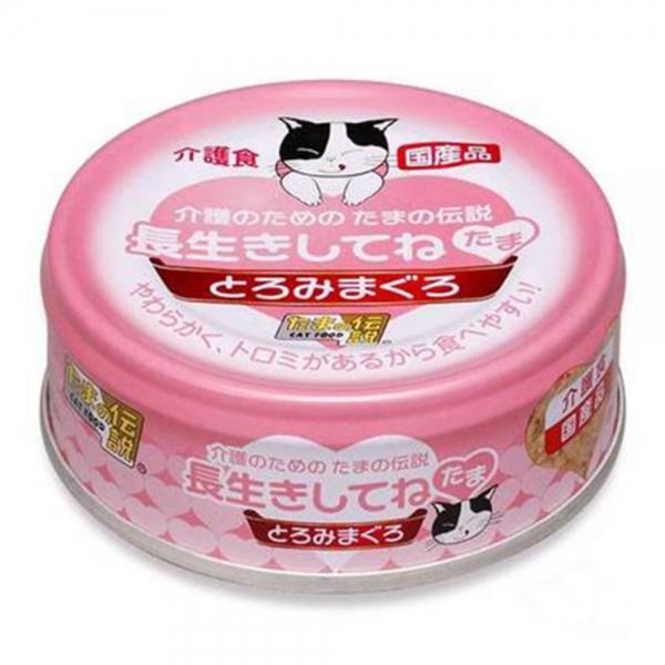 【三洋小玉傳說】貓罐頭 70g-老齡照護保健罐(介護罐)