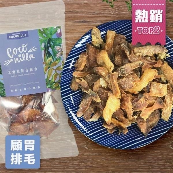 【不麻煩鮮作寵食】南洋椰香鯛魚腹(65g)