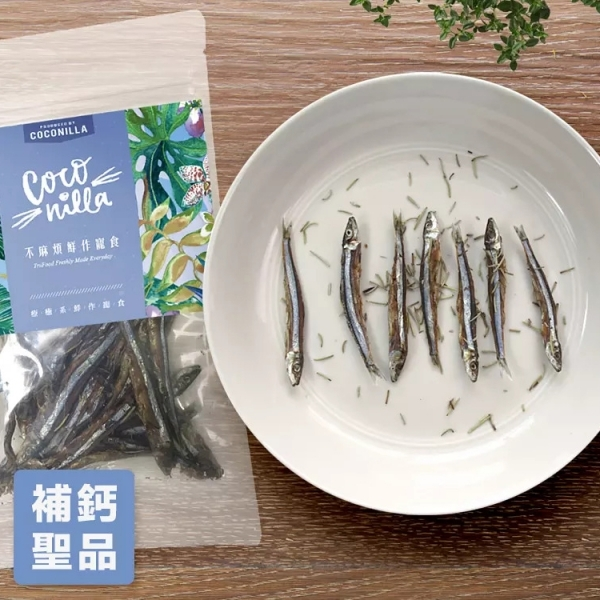 【不麻煩鮮作寵食】海露丁香(65g)