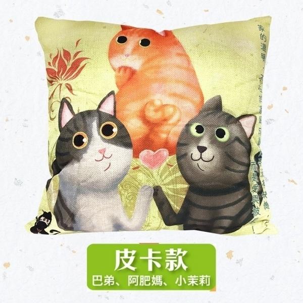 【台灣流浪貓關懷協會】彩繪亞麻布抱枕(皮卡款-綠)