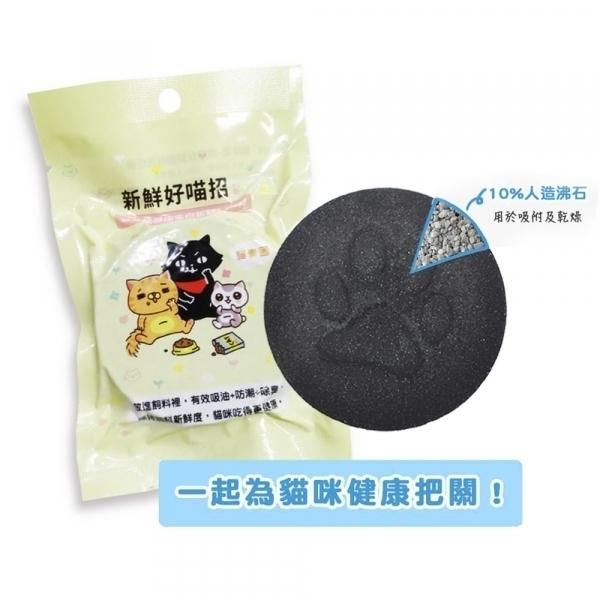 飼料專用保鮮活性碳片組(共5入)