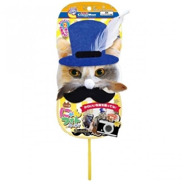 【CattyMan】貓用玩具-自拍照像道具(紳士)