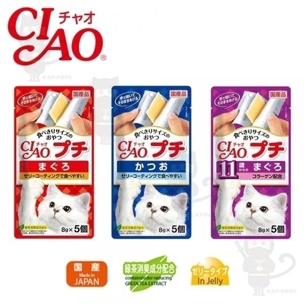 日本原廠貨【CIAO】噗啾肉泥(片狀)(5入/包)