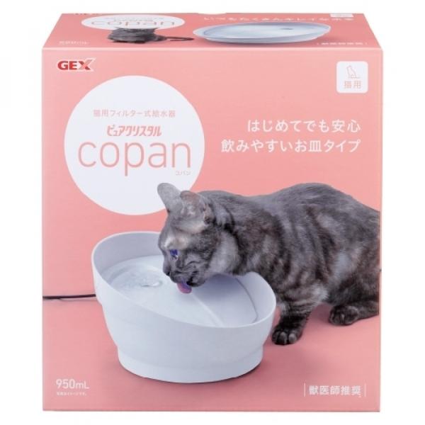 【日本GEX】渴盼貓用飲水器(白色)