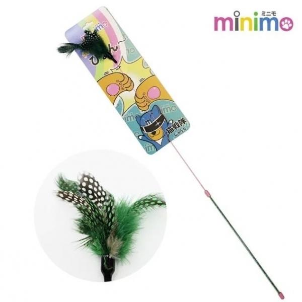 【minimo】貓戰隊逗貓棒-藍戰士(長柄綠羽毛)