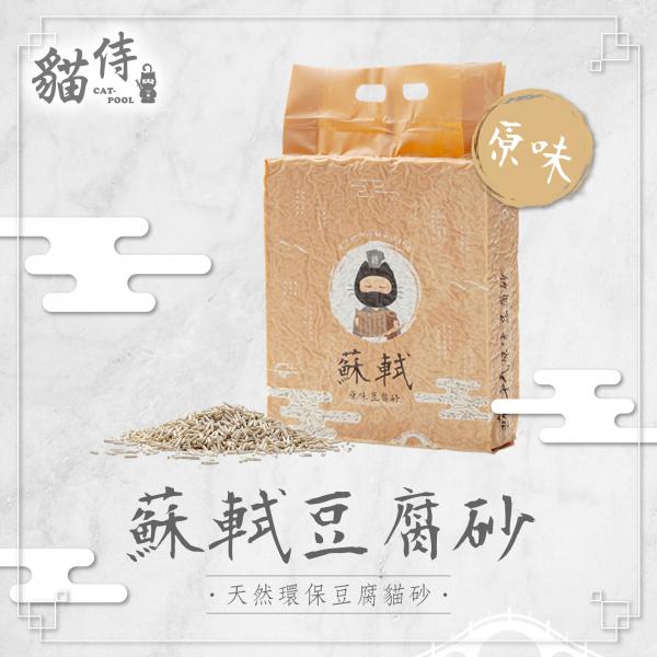 【貓侍Catpool】蘇軾豆腐砂6L(約2.3KG)-原味