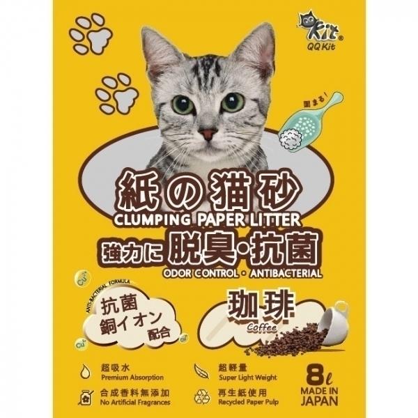 【QQKIT】日本凝結紙貓砂/紙砂7L (咖啡)