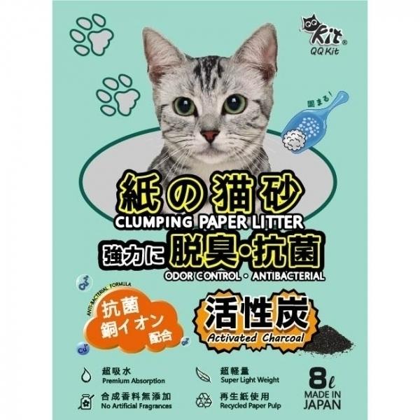 【QQKIT】日本凝結紙貓砂/紙砂8L (活性碳)