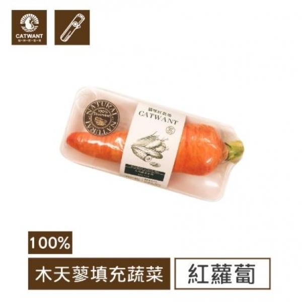 【貓咪旺農場】100%木天蓼填充玩具-紅蘿蔔