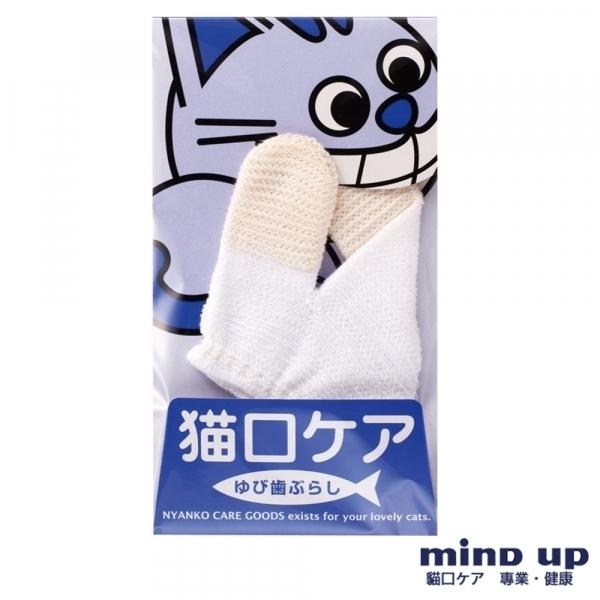 【日本Mindup】貓用-指套牙刷