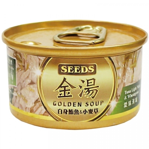 【GOLDEN SOUP】金湯愛貓湯罐 80g-白身鮪魚+小麥草