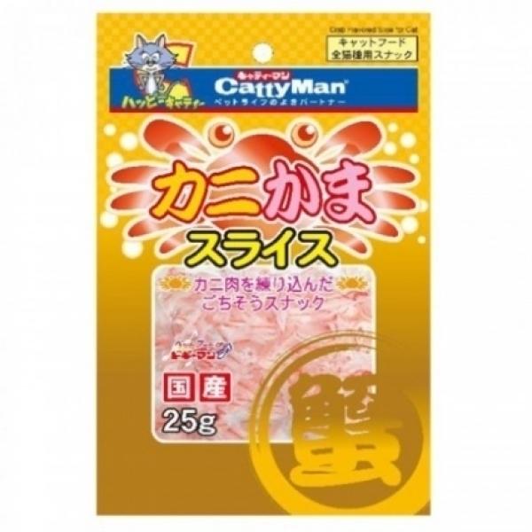 【Cattyman】貓用蟹肉絲 25g