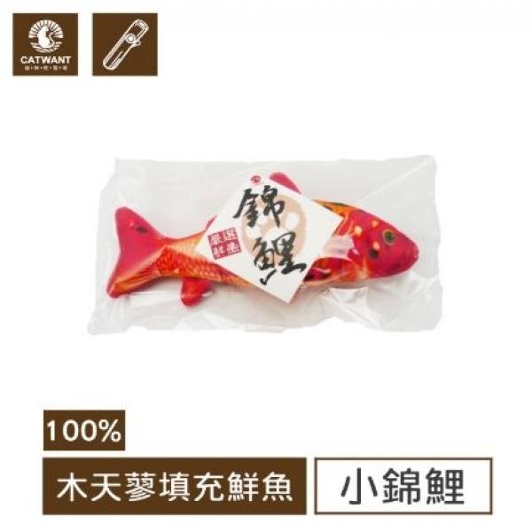 【貓咪旺農場】100%木天蓼填充玩具-小錦鯉(隨機色)