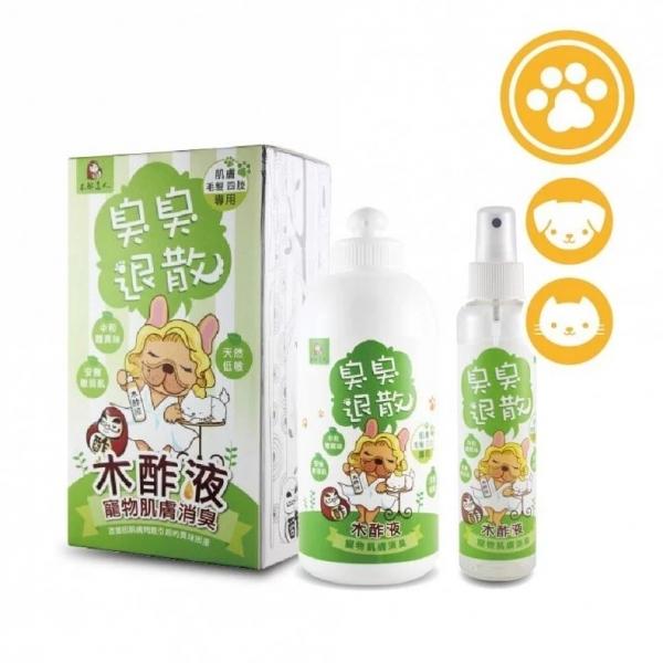 【木酢達人】寵物木酢液(身體專用)