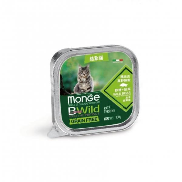 【瑪恩吉】真野無榖主食貓餐盒-野豬+蔬菜(結紮貓/成貓) 100g