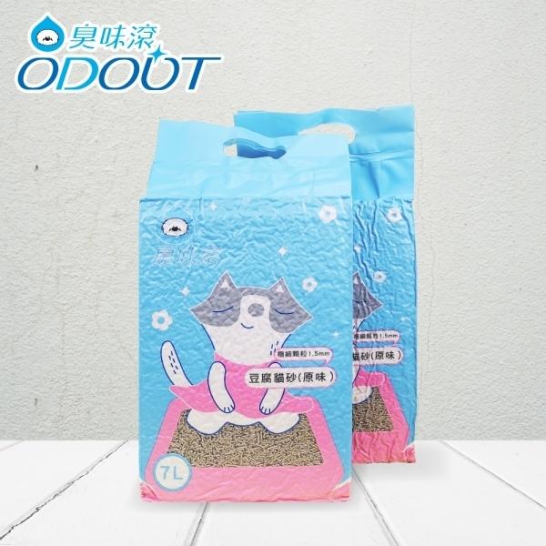 【臭味滾ODOUT】極細顆粒1.5mm豆腐貓砂(原味)