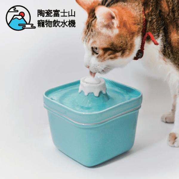台灣設計製造【核子設計】富士山喝水器(自動飲水機)