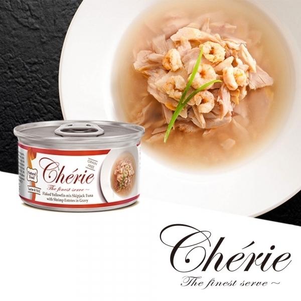【法麗Cherie】微湯汁系列80g-天然黃鰭鮪佐正鰹+鮮蝦
