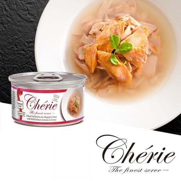 【法麗Cherie】微湯汁系列80g-天然黃鰭鮪佐正鰹+鮭魚