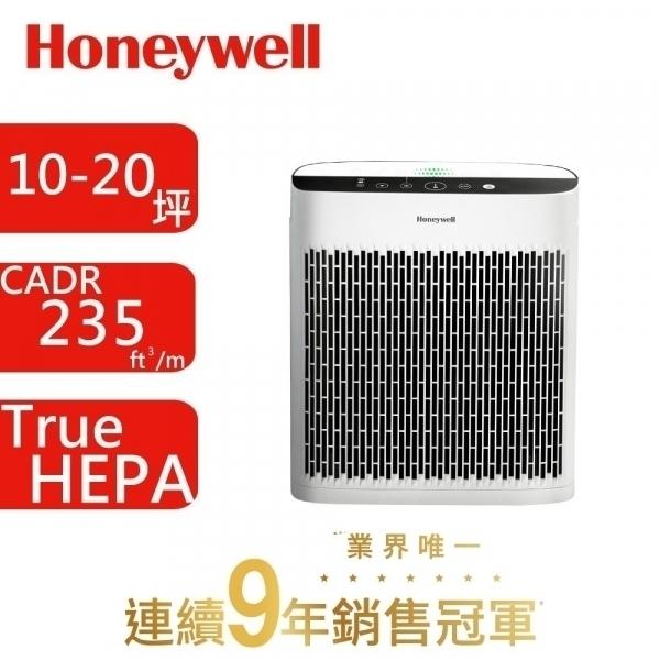 居家清潔必備【美國Honeywell】InSightTM 空氣清淨機 HPA5250WTW