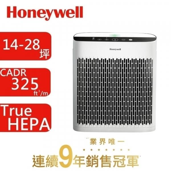 居家清潔必備【美國Honeywell】InSightTM 空氣清淨機 HPA5350WTW