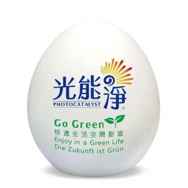 居家清潔必備【光能淨】空氣淨化蛋