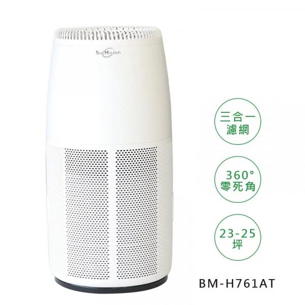 日本新幹線指定【日本ANDES】空氣淨化機 (BM-H761AT)