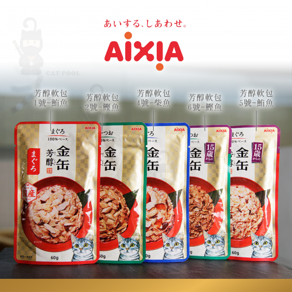【AIXIA愛喜雅】芳醇軟包60g