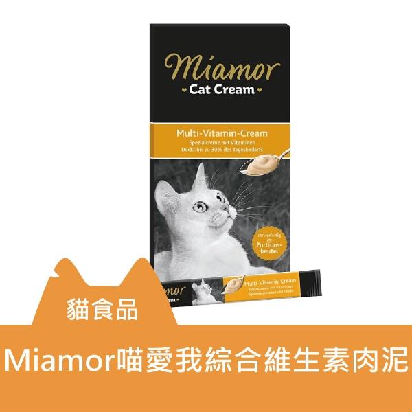【即期良品/出清品】miamor喵愛我-綜合營養肉泥(6入x15g/盒)