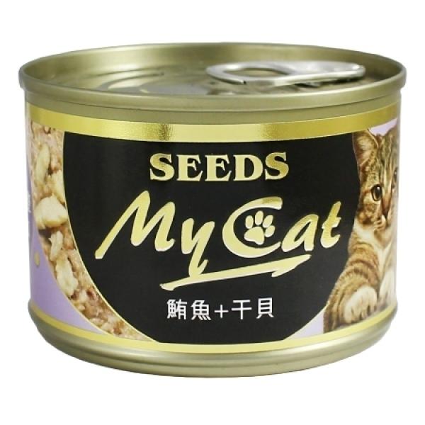 【My Cat 我的貓】機能餐罐170g(大罐)-(白身鮪魚+干貝)4號餐