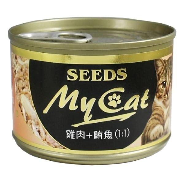 【My Cat 我的貓】機能餐罐170g(大罐)-(雞肉+白身鮪魚1:1)5號餐