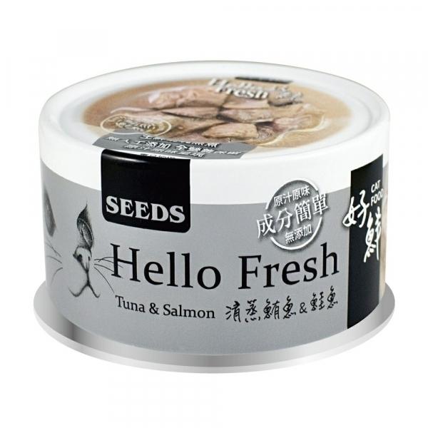【SEEDS 好鮮原汁湯罐】 80g - 清蒸鮪魚+鮭魚 (12入/24入)