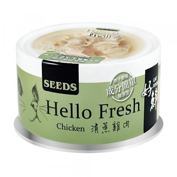 【SEEDS 好鮮原汁湯罐】 80g - 清蒸雞肉 (12入/24入)