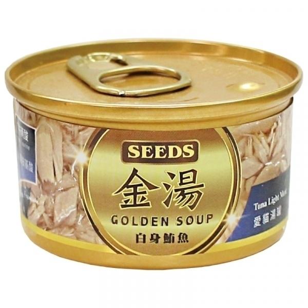 【GOLDEN SOUP】金湯愛貓湯罐 80g-白身鮪魚