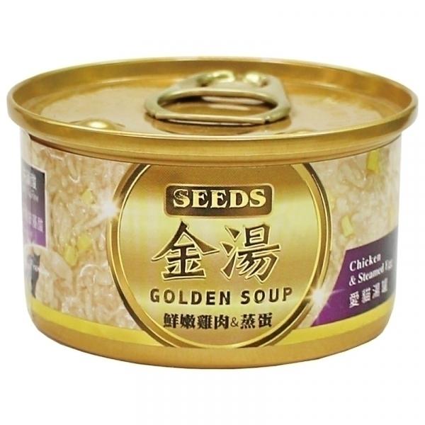 【GOLDEN SOUP】金湯愛貓湯罐 80g-鮮嫩雞肉+蒸蛋