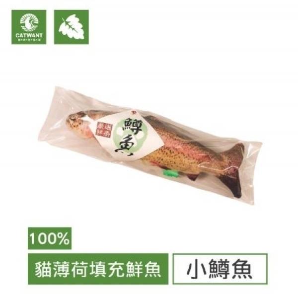 【貓咪旺農場】100%貓薄荷填充玩具-小鱒魚
