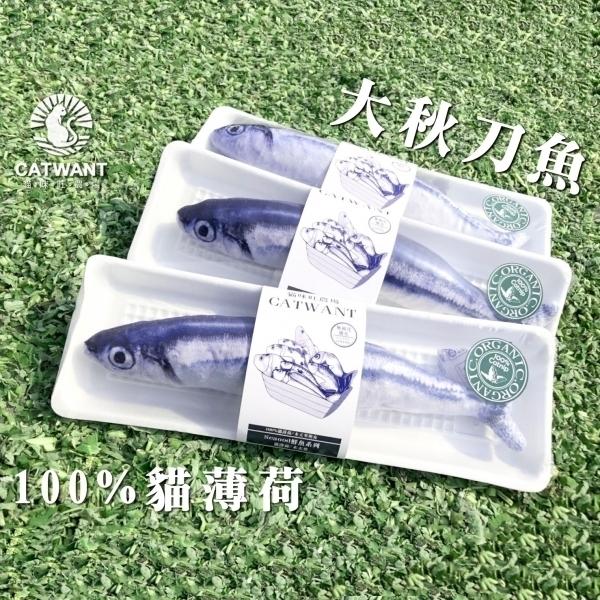 【貓咪旺農場】100%貓薄荷填充玩具-大秋刀魚(單隻)
