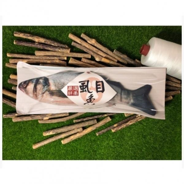 【貓咪旺農場】100%木天蓼填充玩具-小虱目魚