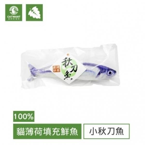 【貓咪旺農場】100%貓薄荷填充玩具-小秋刀魚