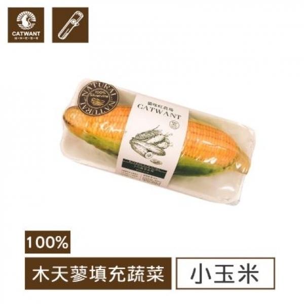 【貓咪旺農場】100%木天蓼填充玩具-小玉米