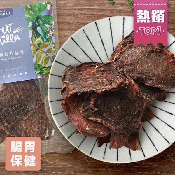 【不麻煩鮮作寵食】蜂蜜亞麻籽里肌(65g)