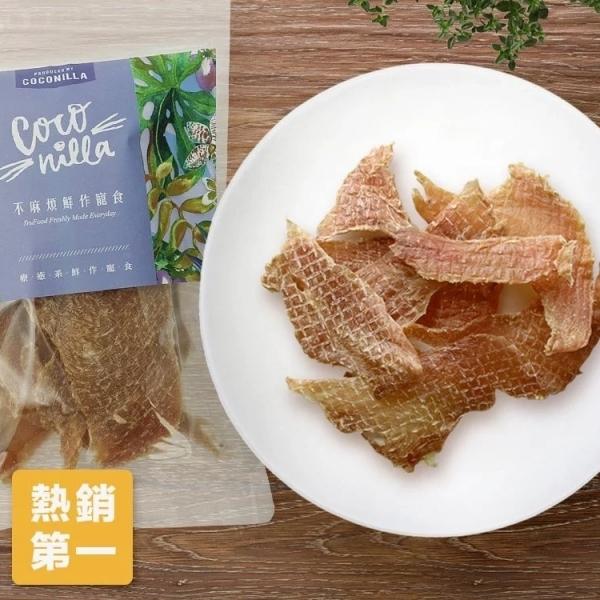 【不麻煩鮮作寵食】熱帶皇后雞胸肉(90g)