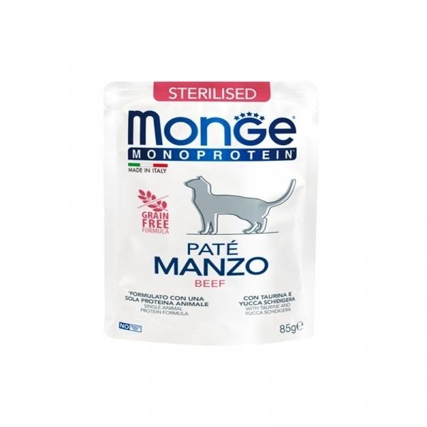 【瑪恩吉】MONO無榖主食肉醬餐包-結紮貓(牛肉)85g