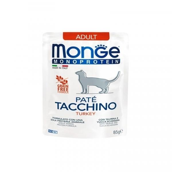 【瑪恩吉】MONO無榖主食肉醬餐包-成貓(火雞肉)85g