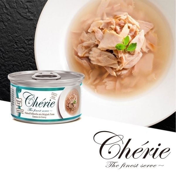【法麗Cherie】微湯汁系列80g-天然黃鰭鮪佐正鰹