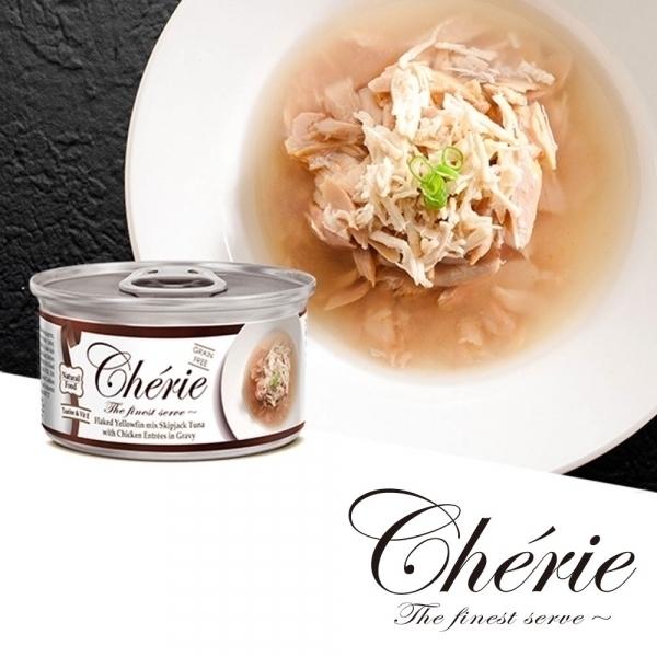 【法麗Cherie】微湯汁系列80g-天然黃鰭鮪佐正鰹+嫩雞