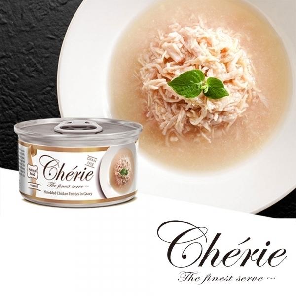 【法麗Cherie】微湯汁系列80g-天然嫩雞肉
