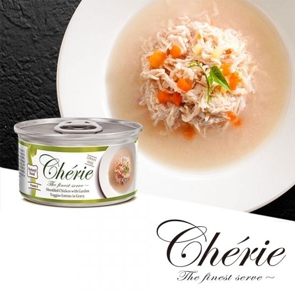 【法麗Cherie】微湯汁系列80g-天然嫩雞佐鮮蔬
