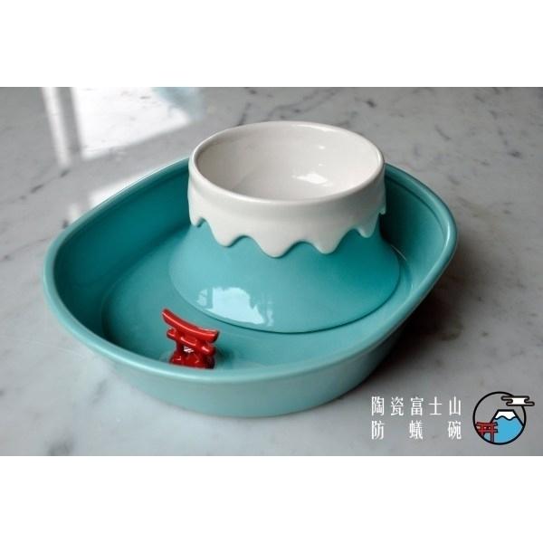 台灣設計製造【核子設計】富士山陶瓷防蟻碗組