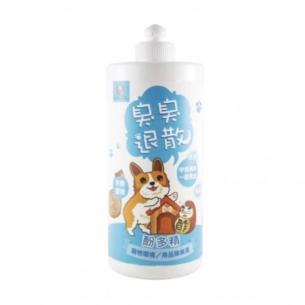 居家清潔必備【木酢達人】寵物酚多精 (寵物環境除臭液)